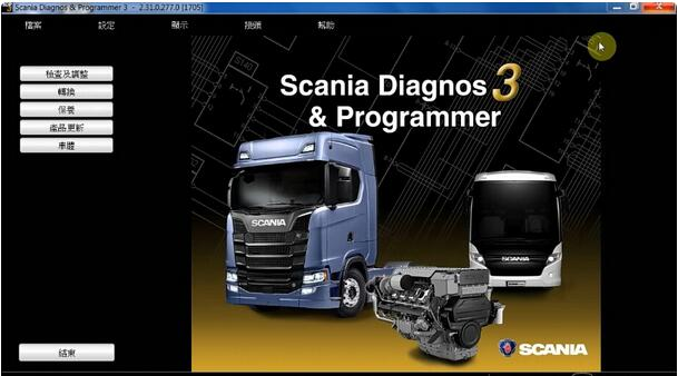 How-to-solve-Scania-VCI3-Activate-Software-Key-message-19