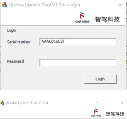 How-to-Register-and-Active-CAR-Kar-FANS-C800-Diagnosis-7